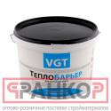 Краска ВД-АК-1180 теплоизоляционная ТеплоБарьер