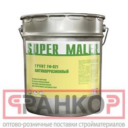 HAMMERITE грунт для поверхностей из цветных металлов, красный (2,5л)