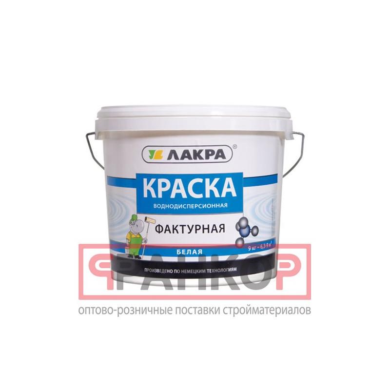 Краска ВД-АК-1180 фасадная супербелая 15 кг