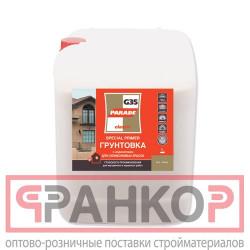 HAMMERITE SMOOTH гладкая эмаль по ржавчине, вишневая (5л)
