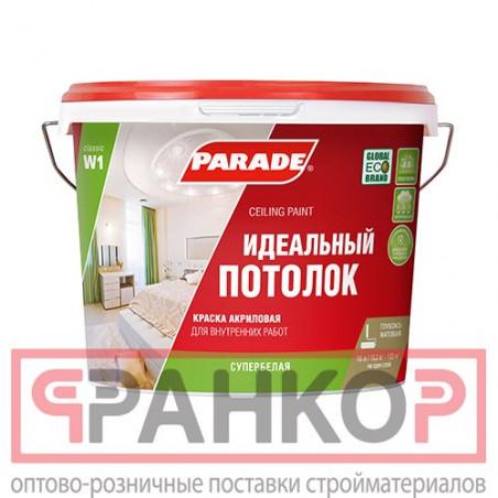 Краска ВД-АК-2180 для потолков супербелая 3 кг