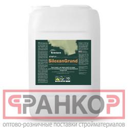 HAMMERITE SMOOTH гладкая эмаль по ржавчине, золотистая (2,5л)