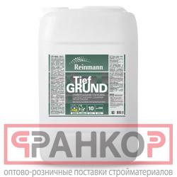 HAMMERITE SMOOTH гладкая эмаль по ржавчине, желтая (2,5л)