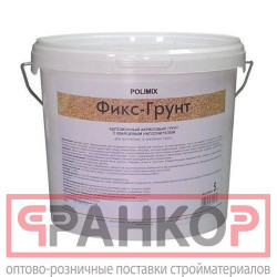 HAMMERITE SMOOTH гладкая эмаль по ржавчине, серая (2,5л)