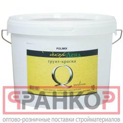 HAMMERITE SMOOTH гладкая эмаль по ржавчине, серебристая (2,5л)