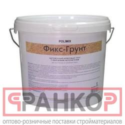 HAMMERITE SMOOTH гладкая эмаль по ржавчине, цветная (2,5л)