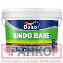 DULUX BINDO BASE грунтовка профессиональная