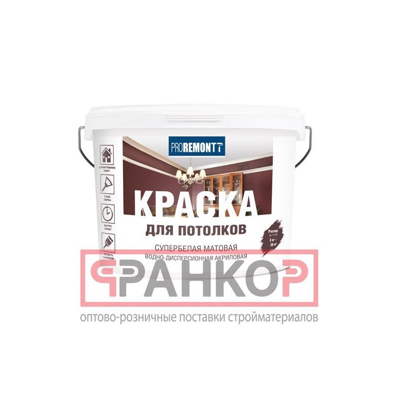 Краска ВД-АК-2180 для потолков белоснежная 1,5 кг