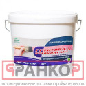 Грунтовка Акрилит-011 Бетоконтакт 5 л