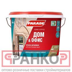 VGT Краска ВД-АК-1180 интерьерная моющаяся база А 2,5 кг