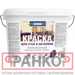 VGT Краска ВД-АК-1180 интерьерная моющаяся база С 13 кг