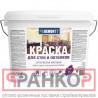 Proremontt Краска для стен и потолков PROREMONTT супербелая 14 кг