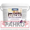 Краска для стен и потолков PROREMONTT супербелая 3 кг