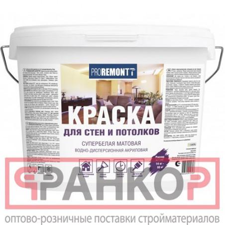 Краска ВД-АК-1180 интерьерная моющаяся база А 13 кг