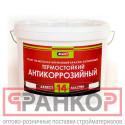 Аквест-14 антикоррозионный грунт красно-коричневый 2