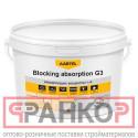 Грунтовка G3 концентрат 1:10 блокирующий 15 кг