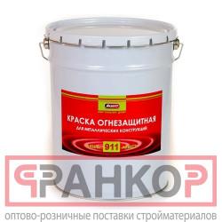 TIKKURILA ПАНСАРИМААЛИ краска по металлу и оцинковке, баз С (2,7л)