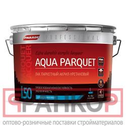 TIKKURILA EURO POWER 7 краска моющаяся для стен и потолка, база А (18л)