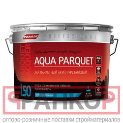 TIKKURILA EURO SMART 2 краска интерьерная для стен и потолка (2,7л)
