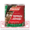 Лак для террас алкидно-уретановый L25 PARADE П/мат 2
