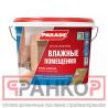 Parade Краска латекс. PARADE W100 Влажные помещения база С 0,9л Россия