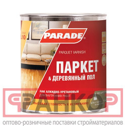TIKKURILA EURO PESTO 10 эмаль алкидная для вн работ, мат, Баз А (2,7л)