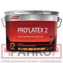 Краска латексная PARADE PRO'LATEX Е2 база С глубокомат. 0