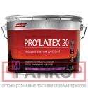 Краска латексная PARADE PRO'LATEX Е20 база А полумат. 0