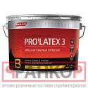 Краска латексная PARADE PRO'LATEX Е3 база С мат. 0