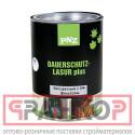 Масло PNZ бесцветное с УФ-фильтром (0