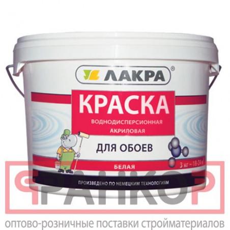 Лак ВД Кракелюр для декоративных покрытий 0,2 кг