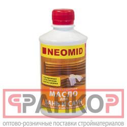 TIKKURILA РЕАФЛЕКС эмаль для ванн белая (0,8л)
