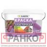 Краска эластичная для всех типов поверхностей Лакра коричневый 3 кг Л