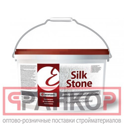 ТЕКС ОПТИМУМ ПФ 115 эмаль песочная, глянцевая (20кг)