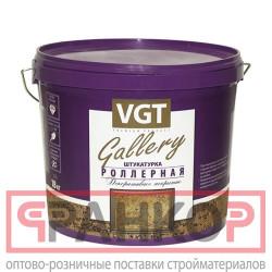 ТЕКС ОПТИМУМ ПФ 115 эмаль глянцевая, шоколадная (2,7кг)