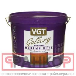 ТЕКС ОПТИМУМ ПФ 115 эмаль оранжевая, глянцевая (20кг)