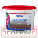 Краска интерьерная RELIUS Color Protect Base 3 (2