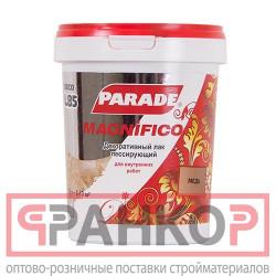 ТЕКС ОПТИМУМ ПФ 115 эмаль сиреневая глянцевая (20кг)