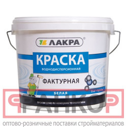 ТЕКС ОПТИМУМ ПФ 115 эмаль красная глянцевая (1,9кг)