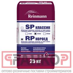 ТЕКС ОПТИМУМ ПФ 115 эмаль изумрудная глянцевая (20кг)