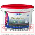 Краска интерьерная RELIUS Exellence Weiss / Base 1 белая 3л Германия