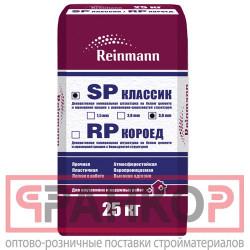 ТЕКС ОПТИМУМ ПФ 266 эмаль, светло-коричневая (2,7кг)