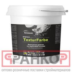 Лак полиуретановый паркетный PREMIUM глянцевый (матовый) 9 кг