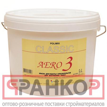 Лак акриловый для бань и саун 0,9 кг