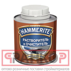 ТЕКС ПРОФИ эмаль для бетонных полов, красно-коричневая (0,9л)