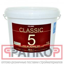 Клей для виниловых, флизелиновых и других видов тяжелых обоев 0,3 кг