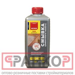 ТЕКС ПРОФИ эмаль для бетонных полов, желто-коричневая (0,9л)
