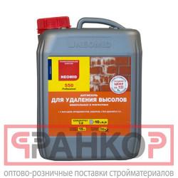 ТЕКС ПРОФИ эмаль для бетонных полов, оливковый (9л)