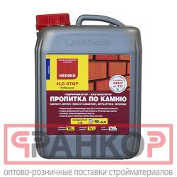 ТЕКС ПРОФИ эмаль для бетонных полов, светло-серая (9л)