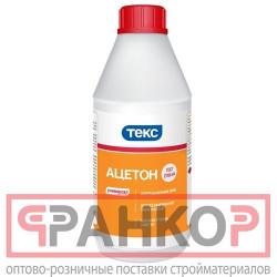 ТЕКС колер краска для водно-исперсионных красок №08 красно-коричневая - 0,75 л